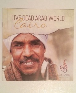 cairo-booklet
